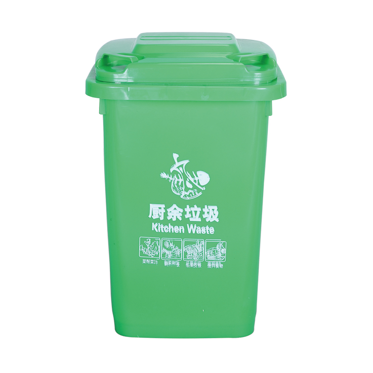 垃圾桶-50升 ZX-003-3