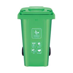 垃圾桶-240升 ZX-001-G
