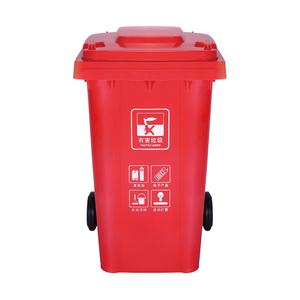 垃圾桶-240升 ZX-001-R