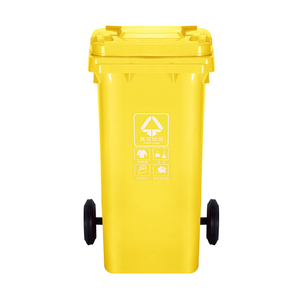垃圾桶-120升 ZX-002-Y