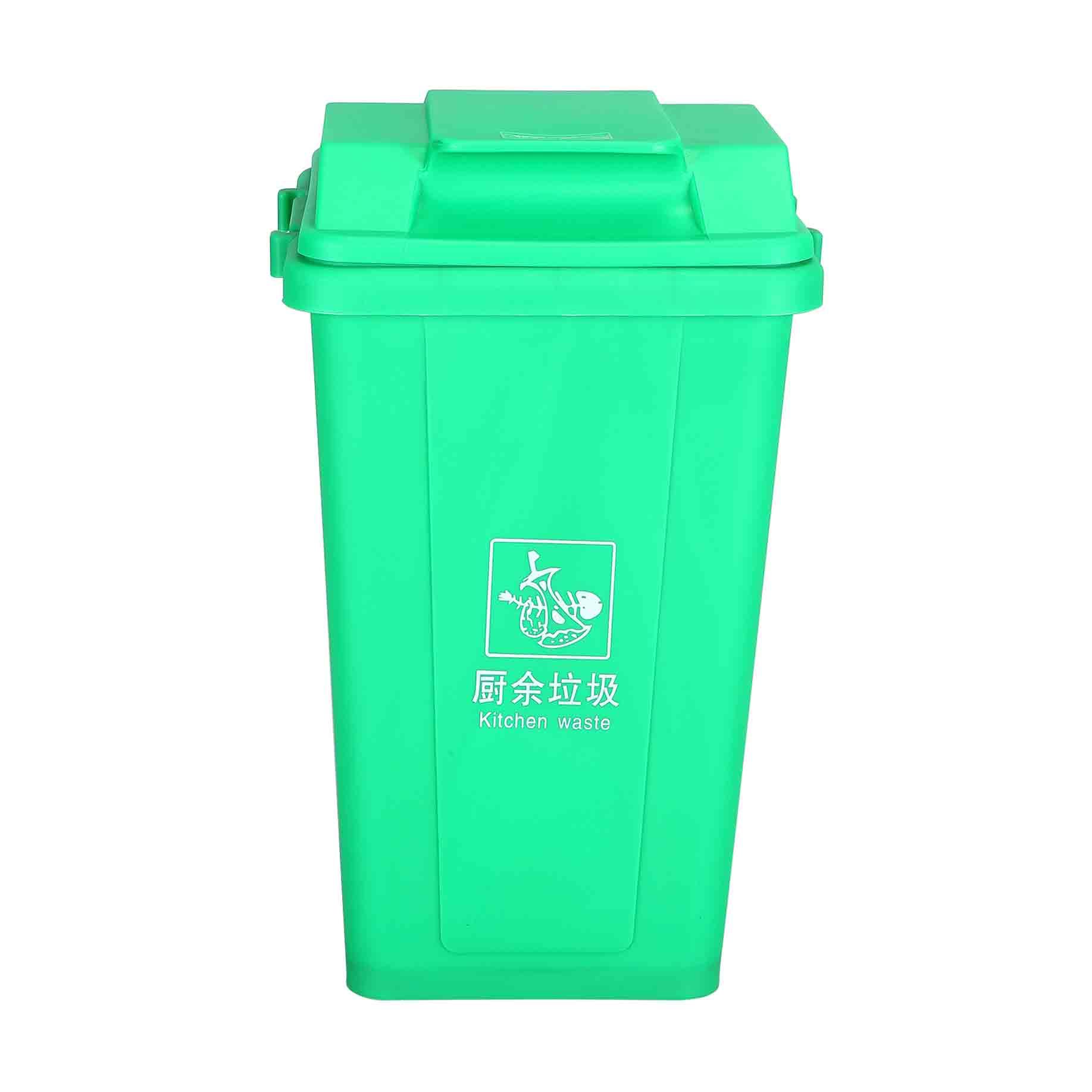 垃圾桶 ZX-004-G