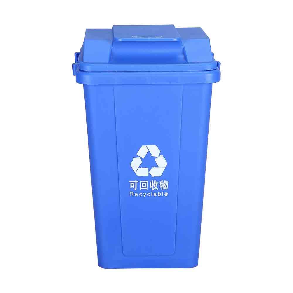 垃圾桶 ZX-004-B