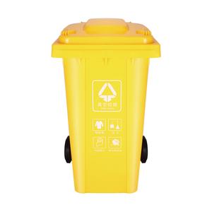 垃圾桶-240升 ZX-001-Y