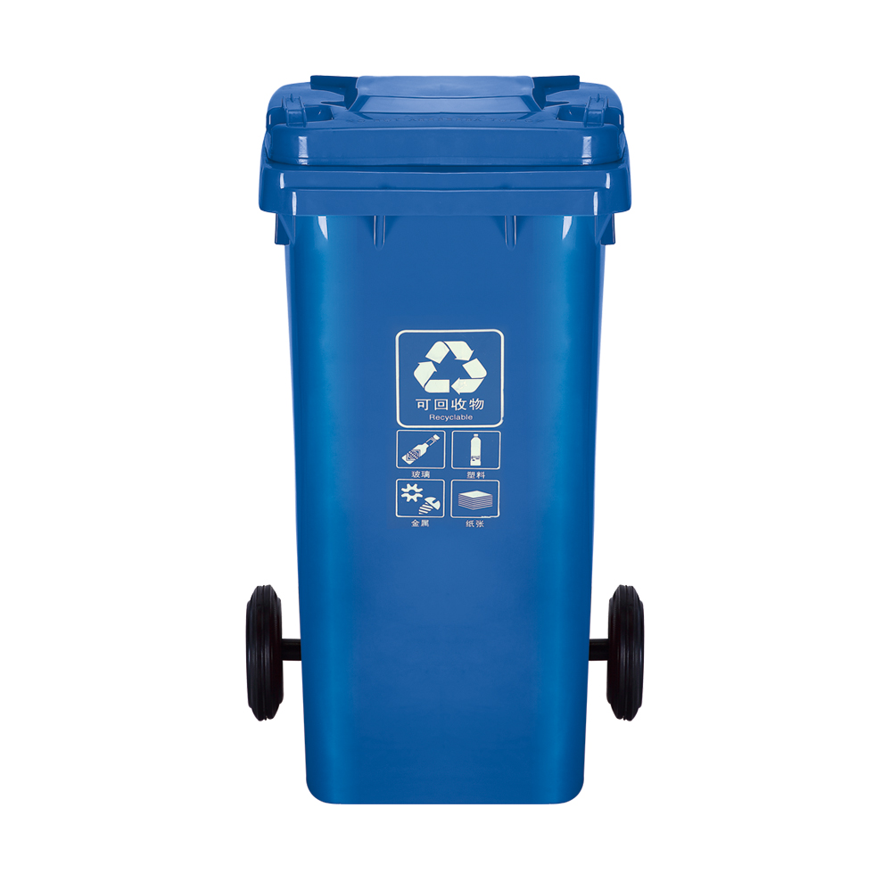 垃圾桶-120升 ZX-002B