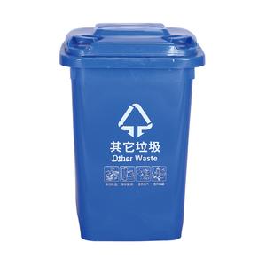 垃圾桶-50升 ZX-003-1