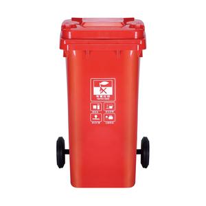 垃圾桶-120升 ZX-002-R
