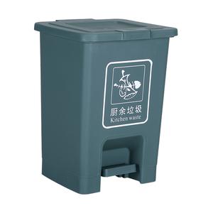 垃圾桶 ZX-016