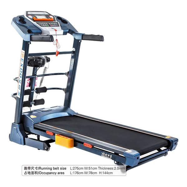 Home treadmill EX-510A
