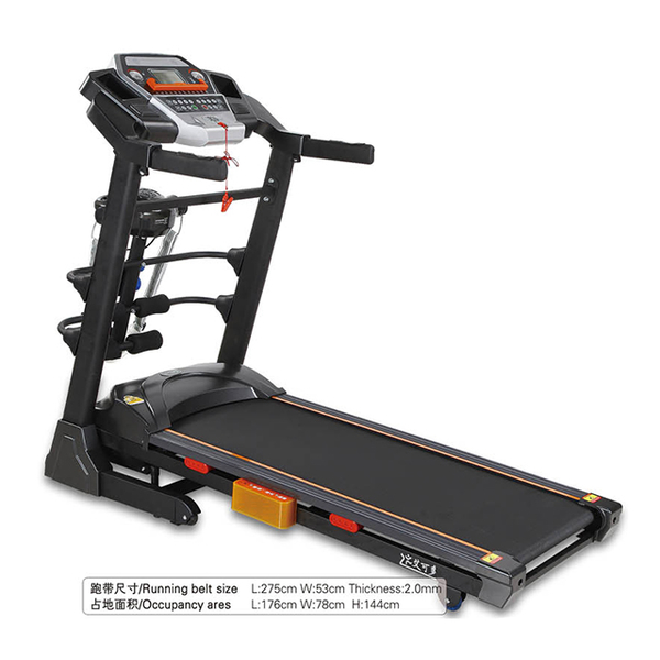 Home treadmill EX-530A