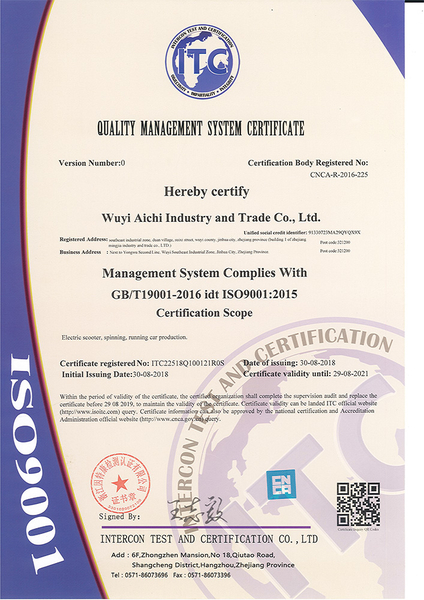 Q First Examination Certificate of Wuyi Aichi Industry and Trade Co., Ltd.