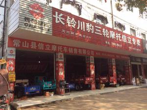 vwin德赢官方首页邀您共聚第24届中国(永康)五金博览会