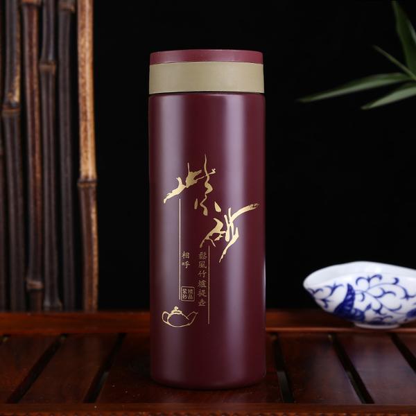 时尚创意紫砂内胆保温杯泡茶杯子男女士水杯商务礼品杯定制LOGO