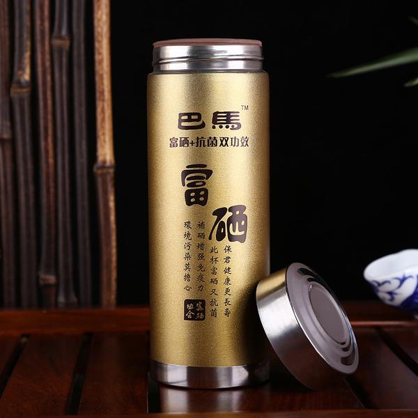 紫砂保温杯日用广告杯可定制logo水杯印字创意紫砂茶杯厂家定做 CX039