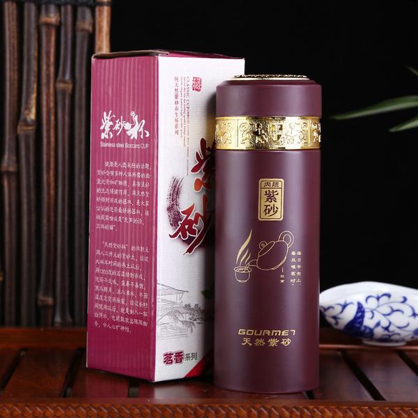 紫砂杯保温杯创意日用茶杯办公商务凯时k66网址刻字定制杯子厂家直销 CX040