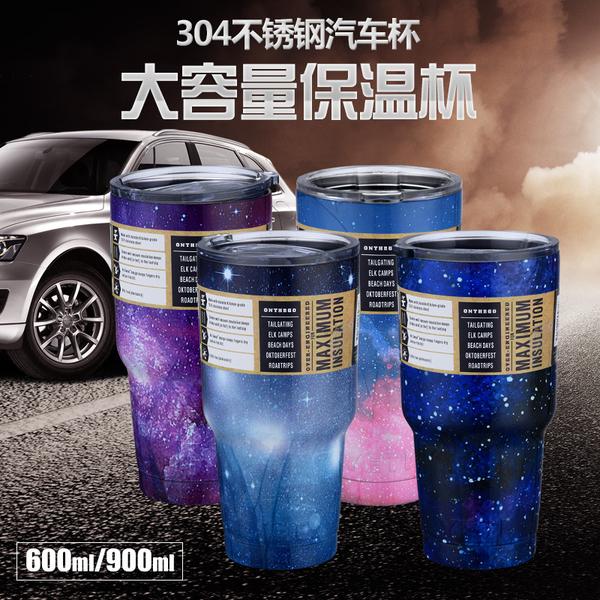 现货304冰霸杯yiti汽车杯骷髅头梦幻星空迷彩圣诞YIET可乐啤酒杯 CX116