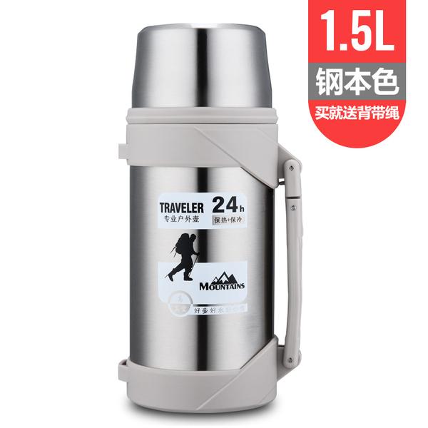旅行壶15L大容量真空保温壶户外旅游壶登山广口壶印字 CX118