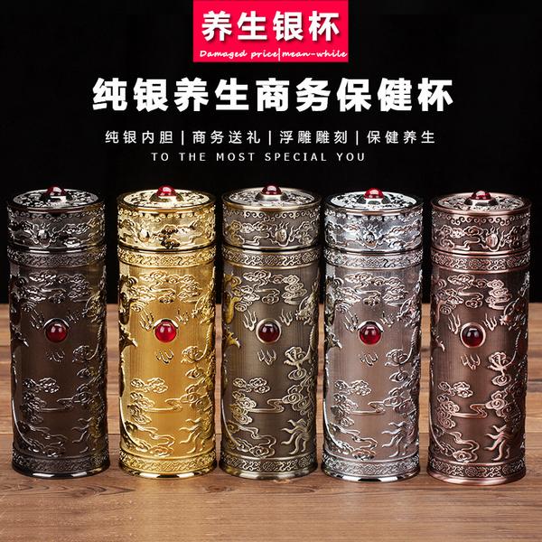 厂家千足银金色手工保温银杯 办公商务礼品纯银雕刻茶杯