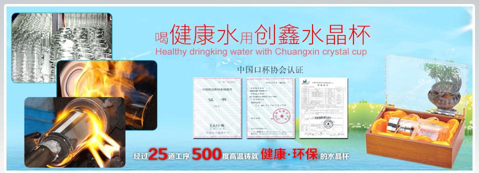 <a href='http://www.chuangxinmug.com/product-68934-1.html'><b>双层玻璃杯</b></a>清洗步骤及保养方法大全