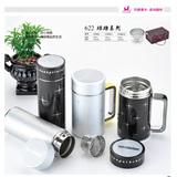 茶具商场礼品杯 -622系列