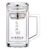 促销礼品杯 -CX24