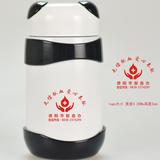 促销广告杯 -CX18