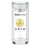 企业送客户礼品杯 -QY01