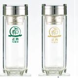促销广告礼品杯 -CX01