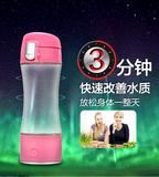 富氢水杯 -富氢水杯1