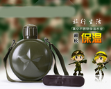 军用水壶 -JY-01