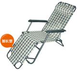 豪华.两用躺椅-CHO-103-1