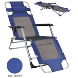 豪华.两用躺椅-CHO-103FGJ