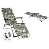 豪华.两用躺椅-CHO-103FGM