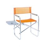 铝管椅.编藤椅 -CHO-123-B
