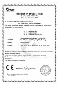 CE欧盟强制认证证书
