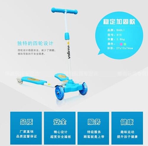 快乐伙伴 带刹车蛙式滑板车儿童四轮滑滑车  闪光玩具可调节升降蛙车 -BQ-815