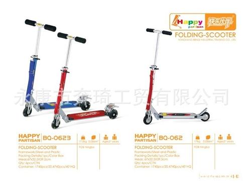 全铝三轮趣味儿童滑板车永康滑板车三轮滑板车0623-BQ-0623