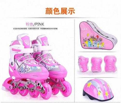 厂家直销供应野马款优质运动儿童全闪旱冰鞋溜冰鞋直排轮滑鞋8003-BQ-8003