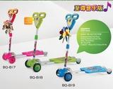 快乐伙伴厂家直销儿童滑板车蛙式车三轮闪光蛙式滑板车双脚踏板车剪刀车  -817