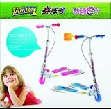 快乐伙伴711儿童滑板车蛙式车三轮闪光蛙式滑板车双脚踏板车剪刀车 -711