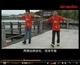 鑫奥林暴走鞋基础教学视频