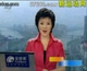 宁波电视台对鑫奥林宁波代理商的采访报导