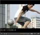 """2009首届""""鑫奥林""""杯中国活力板公开赛教学专题片"""