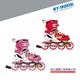 正品快乐伙伴溜冰鞋儿童全套装旱冰鞋轮滑鞋滑冰鞋可调闪光 -BQ-9005