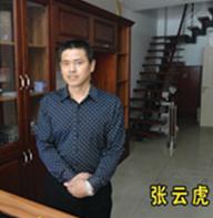 浙江鼎泰工贸有限公司
