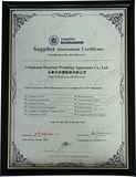 Supplier Assessment Ccrtificate
