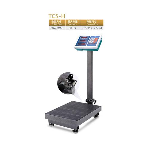 電子臺秤-TCS-H
