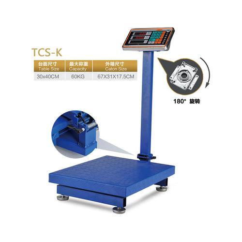 電子臺秤-TCS-K