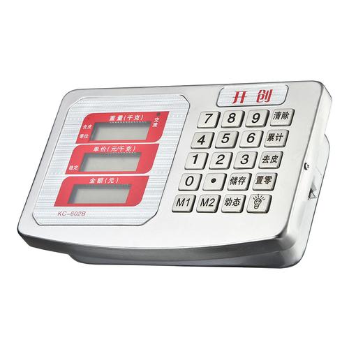 電子臺秤,顯示屏系列-TCS-602B
