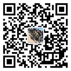 金华菜鸟电子科技有限公司