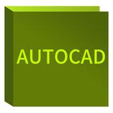 AutoCAD施工图实用班